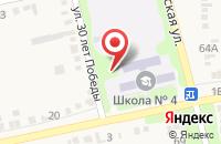 Схема проезда до компании Средняя общеобразовательная школа №4 в Зольской