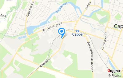 Местоположение на карте пункта техосмотра по адресу Нижегородская обл, г Саров, ш Южное, д 12