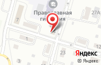 Схема проезда до компании Редакция Газеты «Саров» в Сарове