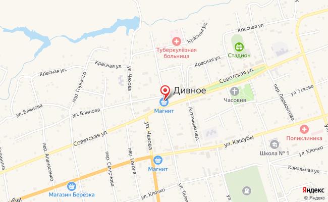 Карта расположения пункта доставки СИТИЛИНК в городе Дивное