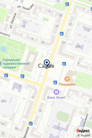 АДВОКАТ КАРПОВ Б.В. на карте Сарова
