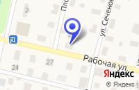 Схема проезда до компании ПРОМТОВАРНЫЙ МАГАЗИН ФИНЛЯНДИЯ в Заволжье