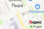 Схема проезда до компании Продуктовый магазин в Пыре