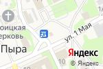 Схема проезда до компании Продуктовый мини-маркет в Пыре