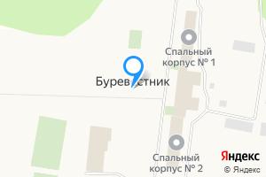 Сдается трехкомнатная квартира в Чкаловске Городецкий район, поселок Буревестник