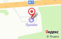 Схема проезда до компании ЛУКОЙЛ-Волганефтепродукт в Пыре