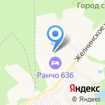 Подкова на карте Дзержинска