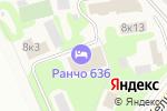 Схема проезда до компании Фабрика твоего тела 636 в Дзержинске