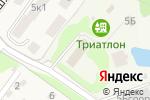 Схема проезда до компании Триатлон в Дзержинске