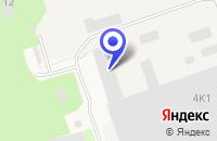 Схема проезда до компании ПТФ ПРОМЛЕС в Городце