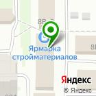 Местоположение компании MachineStore