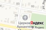 Схема проезда до компании Храм Архистратига Михаила в Незлобной