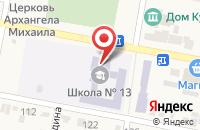 Схема проезда до компании Средняя общеобразовательная школа №13 станицы Незлобной в Незлобной