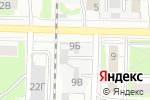 Схема проезда до компании Глобус в Дзержинске
