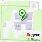Местоположение компании Детский сад №143