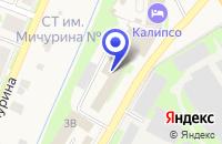 Схема проезда до компании ДОМ ТОРГОВЛИ ДОМОСТРОЙ в Городце