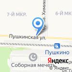 Киоск по продаже табачных изделий на карте Дзержинска