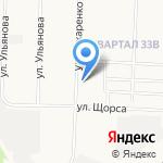 Магазин печатной продукции на карте Дзержинска