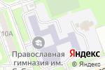 Схема проезда до компании Средняя общеобразовательная школа №37 в Дзержинске