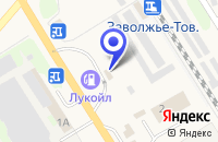 Схема проезда до компании ПАРИКМАХЕРСКАЯ ВАЛЕРИ в Заволжье