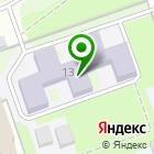 Местоположение компании Детский сад №137