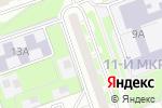 Схема проезда до компании Машины Горяного в Дзержинске