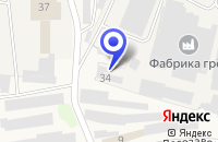 Схема проезда до компании ТФ АВТОДИАГНОСТИКА-ЦЕНТР в Заволжье