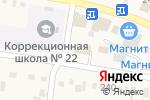 Схема проезда до компании Банкомат, Сбербанк, ПАО в Незлобной