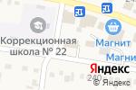 Схема проезда до компании Сбербанк, ПАО в Незлобной