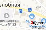 Схема проезда до компании Единый расчетно-кассовый центр в Незлобной