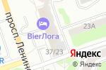 Схема проезда до компании Жемчужина Поволжья в Дзержинске