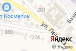 Схема проезда до компании ТОНУС в Незлобной