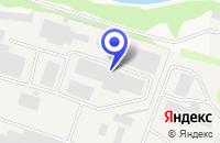Схема проезда до компании ПРОИЗВОДСТВЕННАЯ ФИРМА ПОСПЕЛ в Заволжье