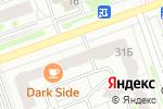 Схема проезда до компании Королева в Дзержинске