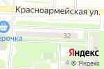 Схема проезда до компании Family в Дзержинске