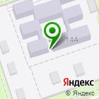 Местоположение компании Детский сад №145
