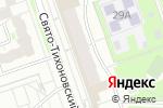 Схема проезда до компании Бумеранг в Дзержинске