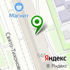 Местоположение компании Секонд-хенд на проспекте Циолковского
