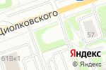 Схема проезда до компании АЗС Taxioil в Дзержинске