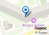 АВТО-КУЗОВ - Материалы и автозапччасти для кузовного ремонта и обслуживания автомобиля на карте