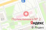 Схема проезда до компании Центр ПФИ в Дзержинске