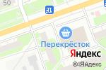 Схема проезда до компании Киоск по продаже молочных продуктов в Дзержинске