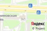 Схема проезда до компании Магазин бытовой химии в Дзержинске