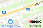 Схема проезда до компании Аптека в Дзержинске