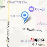 Скиф на карте Дзержинска