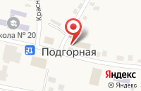 Схема проезда до компании Мобильный стиль в Подгорной