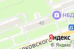 Схема проезда до компании Анекс Тур в Дзержинске