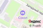 Схема проезда до компании Цитрус в Дзержинске