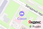 Схема проезда до компании Сокол в Дзержинске