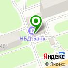Местоположение компании Почта России, ФГУП